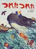 2000 解放出版社  内田麟太郎