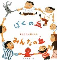 2005 ももくり柿の木社 田中 尚人