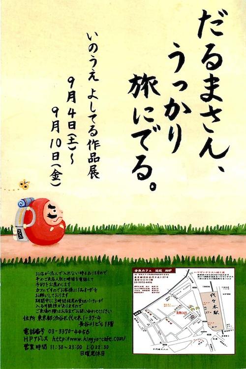 2010-09-4-2.jpg